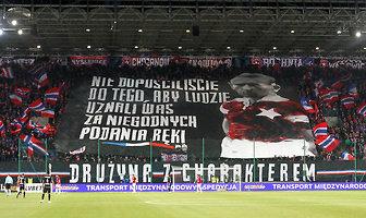 Kibice podczas meczu Wisła Kraków - Jagiellonia Białystok (galeria)