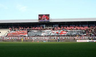 Kibice podczas meczu Cracovia - Zagłębie Sosnowiec (galeria)