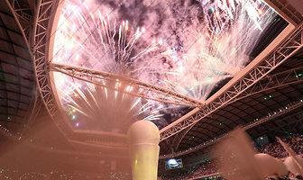 MŚ 2022. Huczne otwarcie Al Wakrah. Zobacz efektowną inaugurację nowego stadionu na mundial w Katarze