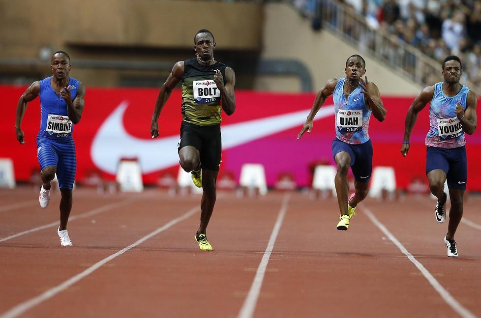 Usain Bolt zakończy karierę po sierpniowych mistrzostwach świata w Lon...