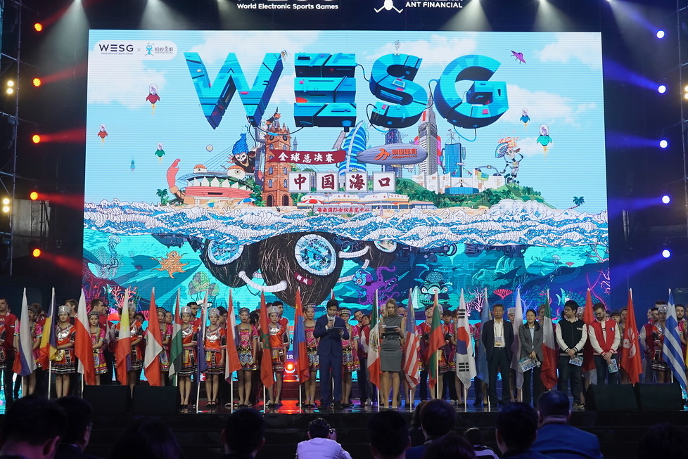Pierwszy dzień World Electronic Sports Games 2017 (galeria)